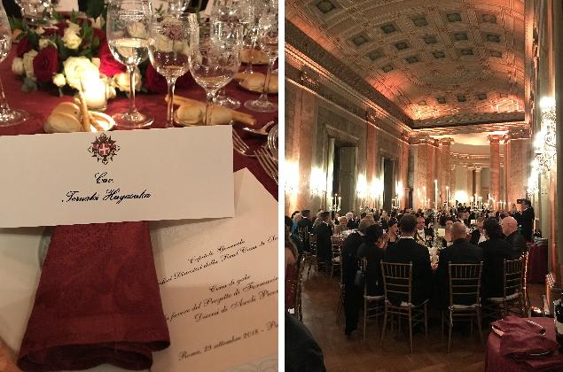 王家晩餐会の始まり