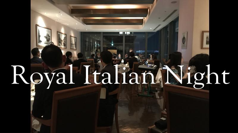 Royal Italian Night