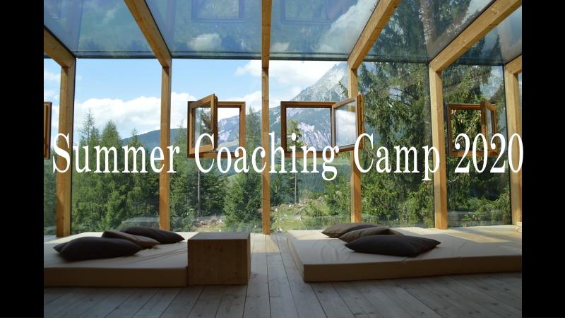 Summer Coaching Camp 2020